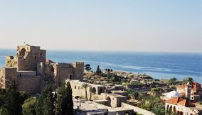 title: Byblos a mosaic of civilizations Lebanon