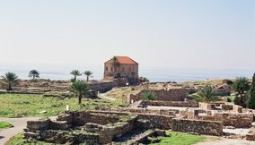title: Byblos a wealth of archeological sites Lebanon