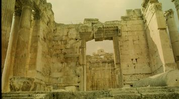 Entrance to Ancient Roman Temple in Bekaa
