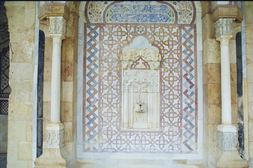 title: Mosaic Drinking Fountain at Beiteddine Palace