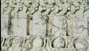 title: Ornated Elaborate Designs on Old Stone
