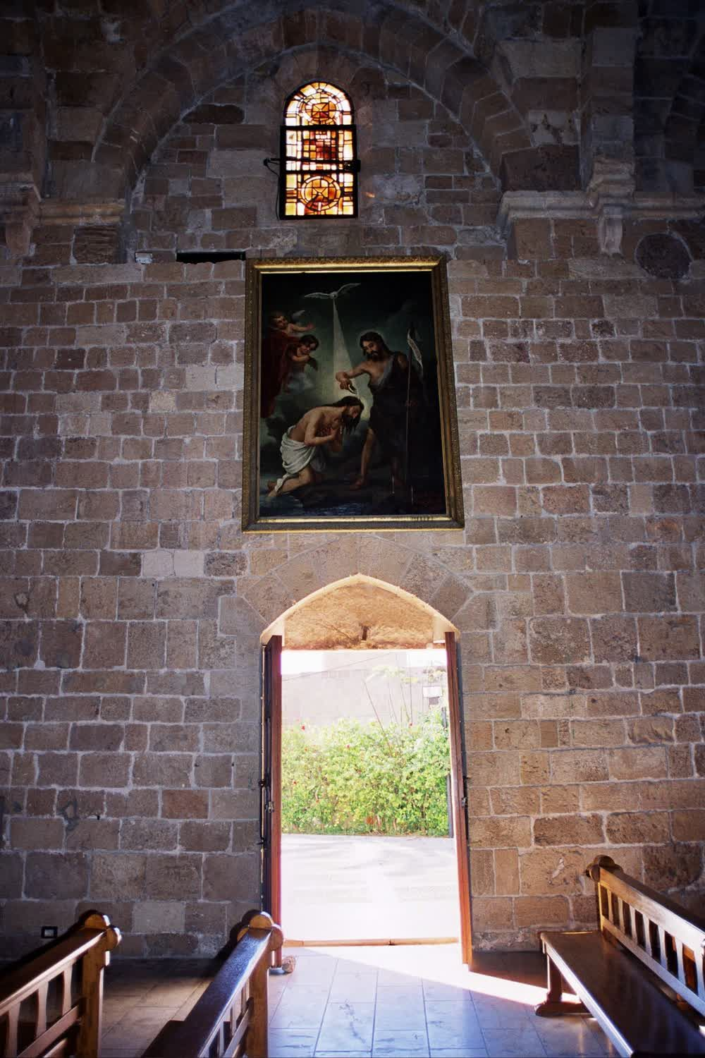 title: St John Mark Church Byblos Jbeil Lebanon