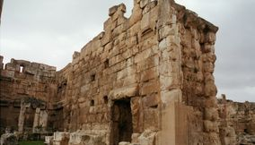 title: The Great Roman Court of Baalbeck Heliopolis