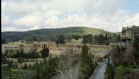 title: The Huge Palace Beit al Dine in lebanon with its Gardens