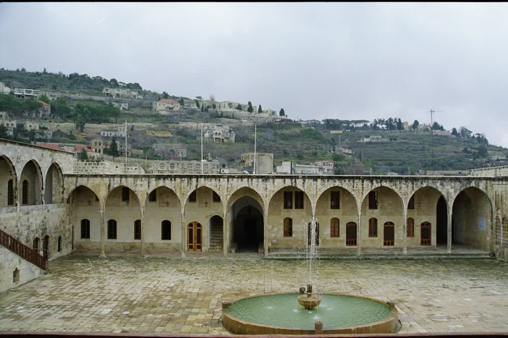 title: The Lively Fountain in the Middle of the Beiteddine Palace Courtyard