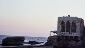 The Makaad El Mir ruins Landmark at Sunset