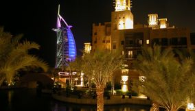 title: Burj Al Arab at night