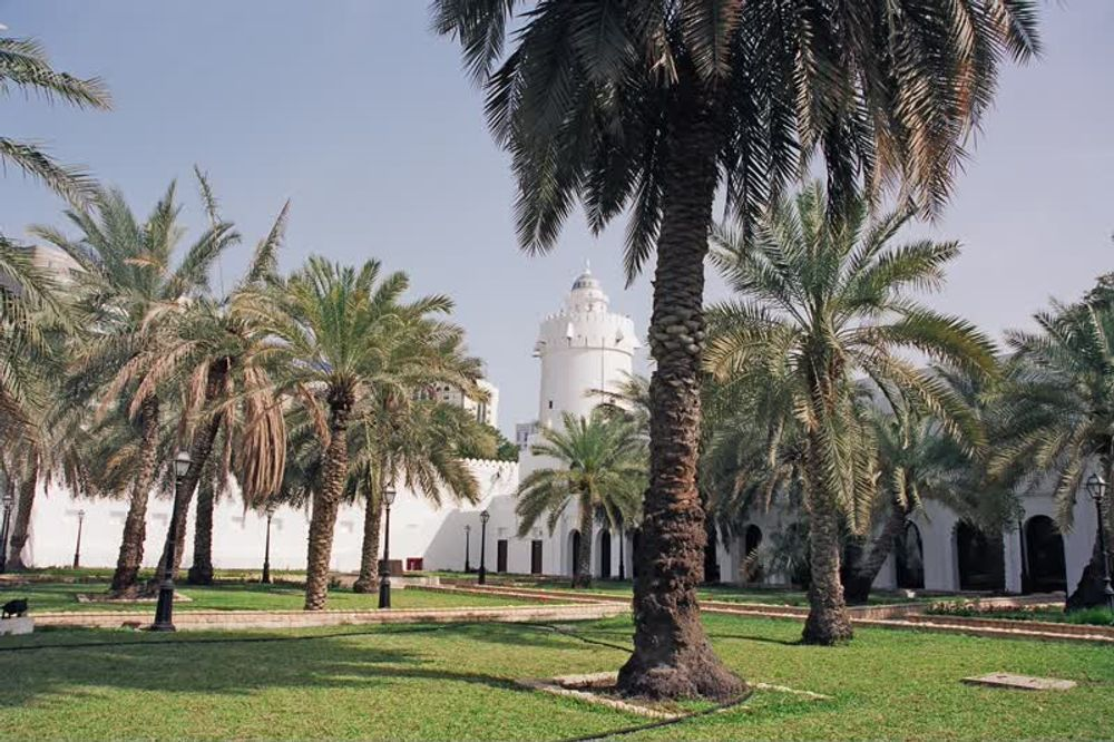 title: Garden Courtyard of Qasr al Hosn