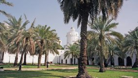 Garden Courtyard of Qasr al Hosn