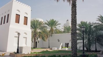 title: Small Pretty Garden of Qasr al Hosn Attraction