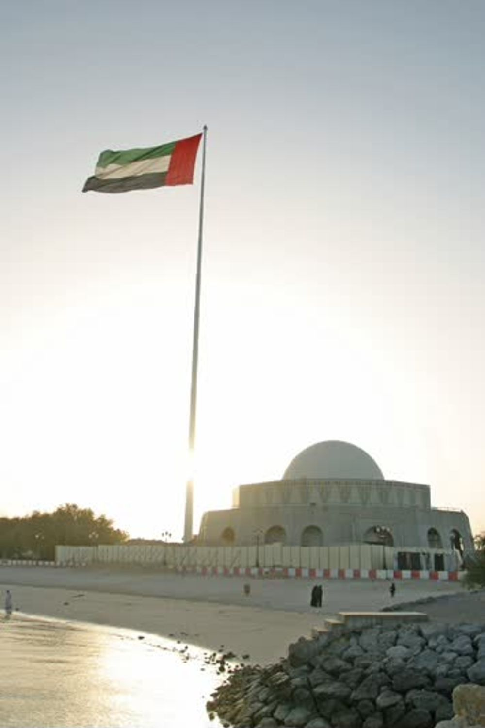 title: Beautiful UAE flag