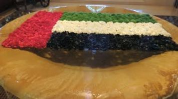 title: Flower Flag of the United Arab Emirates at The Palace Hotel Video