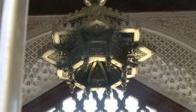 title: Morocco interior architecture Rabat Royal Palace Mohamed V Tour Hassan
