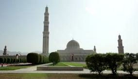 Oman Muscat beautiful mosque a nice place to pray