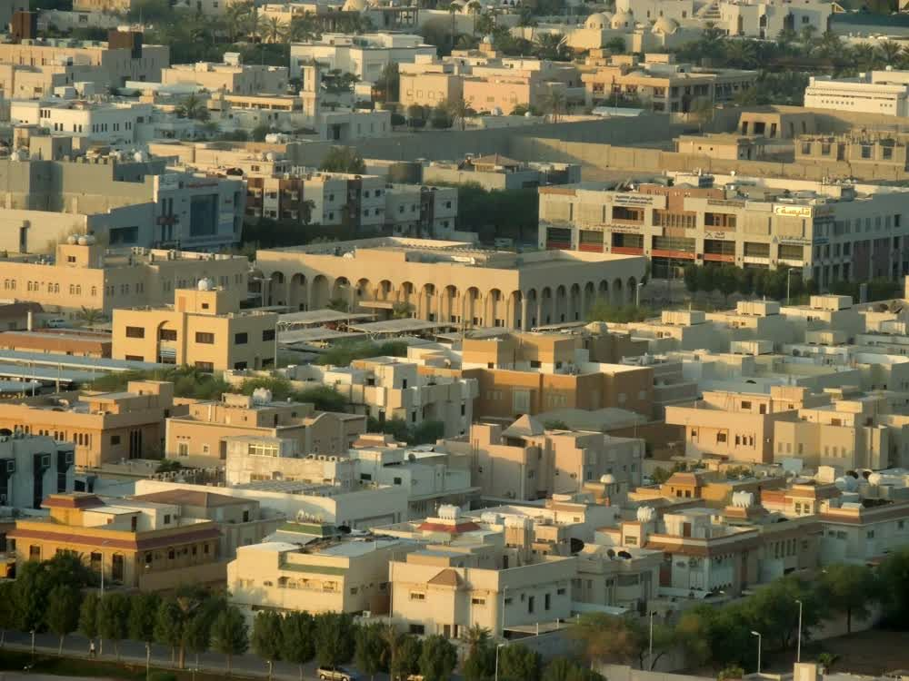 title: Common Riyadh Architecture seen from Kingdom Observation Tower
