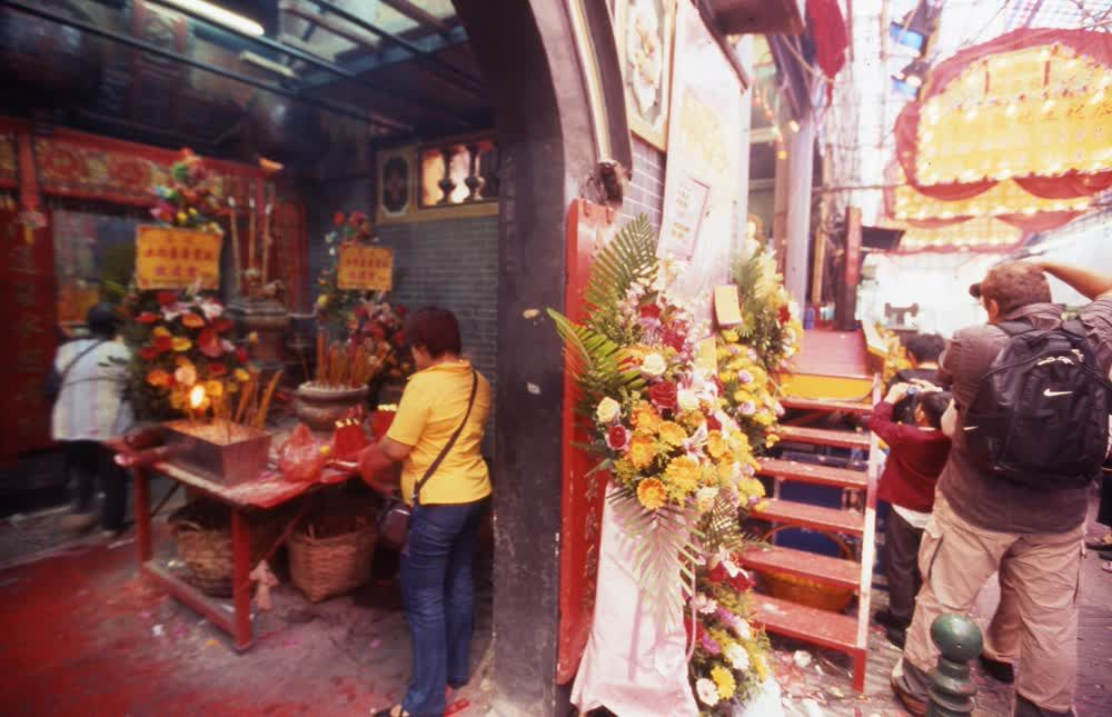 title: A flowers shop Macau