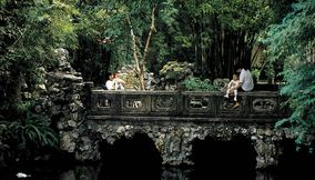 title: Amazing place in a park Macau