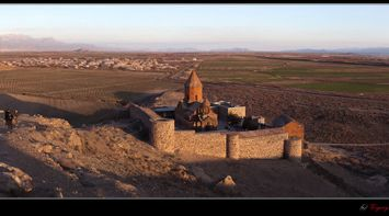 title: Ararat valley Armenia