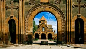 Arch of St Gayane Entrance Armenia