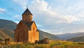 title: Areni church Armenia