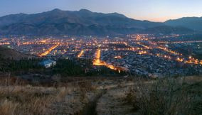 Armenia Town and Villages