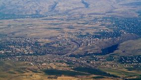 title: Beautiful view Above Armenia