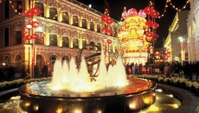 title: Fountain Macau