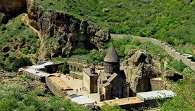 title: Geghard monastery green land Armenia