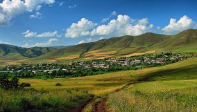 title: Green Yeghipatrush village Armenia