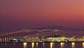 title: Macau Airport at night