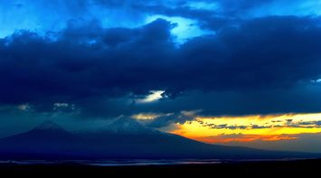 title: Magic Ararat Armenia