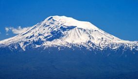 Masis Mountain Armenia