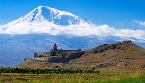 title: Masis and Khor Virap Landscape Armenia