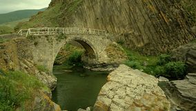 Melik Tangi bridge Armenia