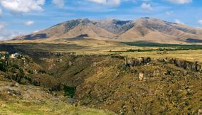 title: Mountain Ara panorama Armenia