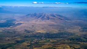 Mountain Ara view from above Armenia