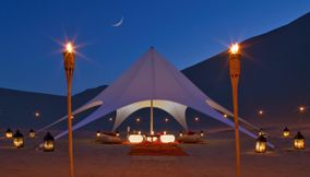 title: Paracas Ica Amazing night Peru