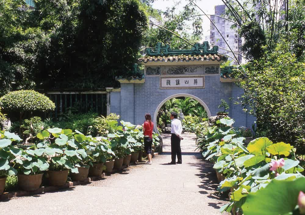 title: Parks and plants Macau