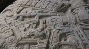title: Pattern on stone Quirigua Guatemala