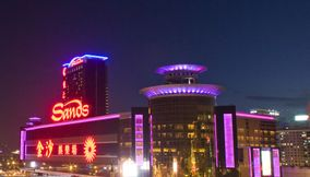 title: Sands in lights Macau
