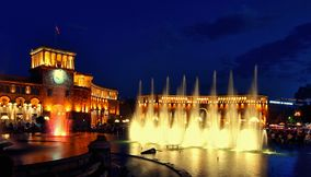 title: Singing fountains of Yerevan Armenia