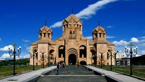 title: St Gregory church Armenia