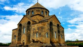 title: St Hripsime church Armenia