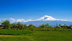 title: Summer and Ararat Armenia