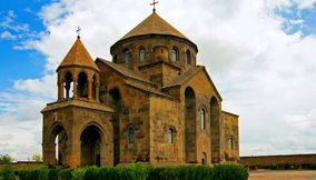 title: The Church of St Hripsime Armenia