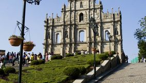 title: The Ruins of St Paul s Cathedral Macau