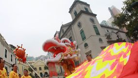 The cathedral festival Macau