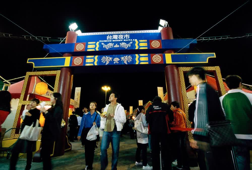 title: The festival entrance Macau