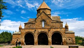 The old St Gayane church Armenia