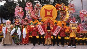title: Traditional chinese new year photo Macau
